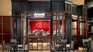 Link-Cafe