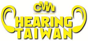 hearing-taiwan